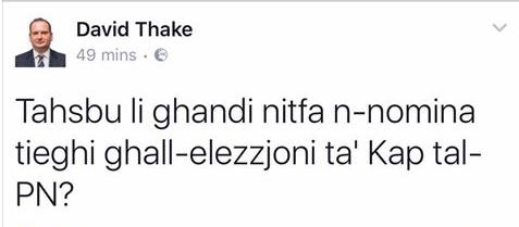 Thake
